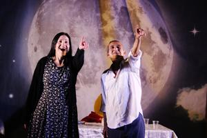 חלום של ירח-תיאטרון הכרכרה