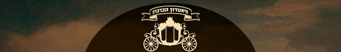 logo-reka_1123